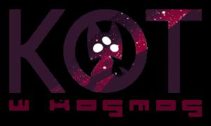 kot_logo