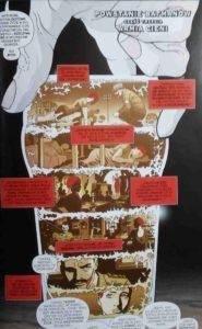 detective comics 1 - kadr1